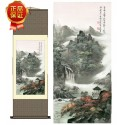 Medium Lithograph Wall Scrolls