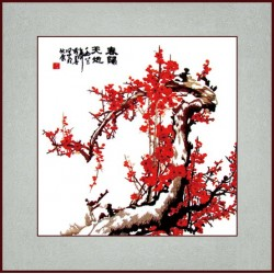 Grace Art, Large Asian Silk Embroidery Art Wall Hanging, Plum Blossom