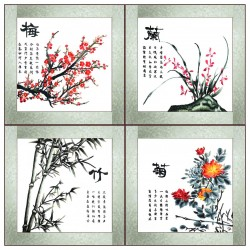 Grace Art, Large Asian Silk Embroidery Art Wall Hanging, Set of 4, Plum Blossom, Orchid, Bamboo, and Chrysanthemum