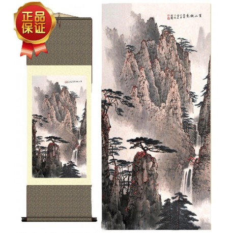 Grace Art Asian Wall Scroll, The Yellow Mountains In Autumn