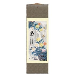 Grace Art Asian Wall Scroll, Chrysanthemum