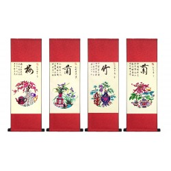 Grace Art Asian Paper Cutting Wall Scroll, Set of 4, Plum Blossom, Orchid, Bamboo And Chrysanthemum